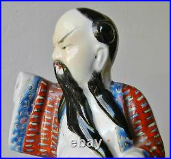 Vintage Chinese Porcelain Immortal Figurine Statue Famille 9.5 23cm Tall