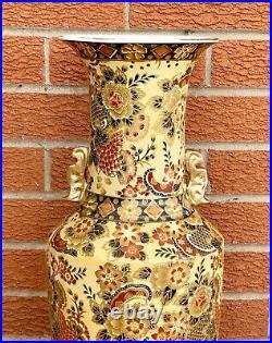 Vintage Chinese Vase Porcelain Oriental Floor Asian Large 24 Ins Tall