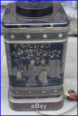 Vintage Fredrick Cooper Asian Design Tin Handpainted Lamp with Shade 28 Tall