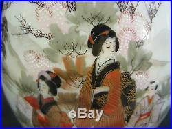 Vintage Japanese Kutani Hand Painted Peacocks & Women Vase, 9 1/2 Tall X 5 W