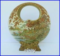 Vintage Japanese Satsuma Hand Painted Basket Form Cabinet Vase 11 tall