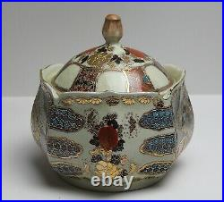 Vintage Japanese Satsuma Style Hand Painted Heavy Bowl with Lid 9 (23 cm) tall